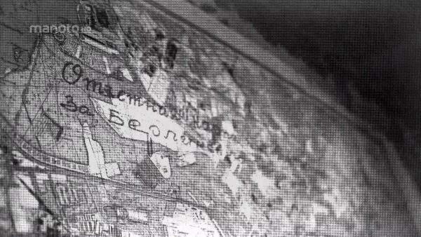 دانلود مستند ردپای هیتلر – ۷ از مجموعه ردپای هیتلر