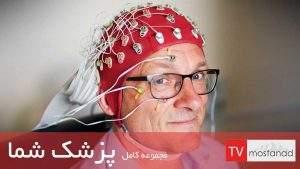 مجموعه-مستند-پزشک-شما-با-دوبله-فارسی-منوتو
