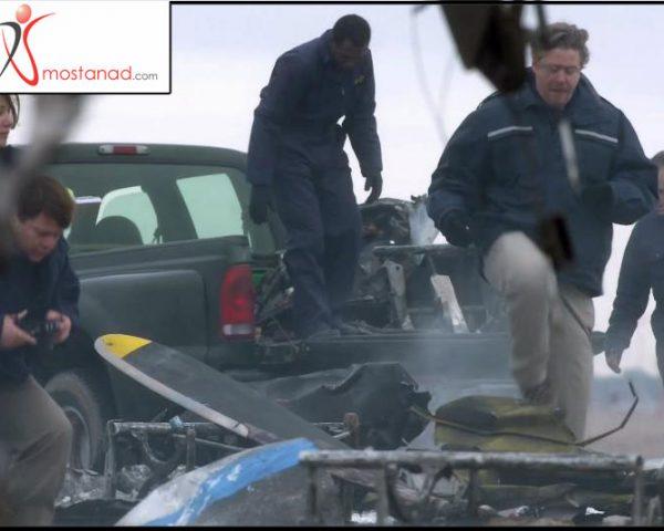 دانلود مستند فاجعه در ایلینوی از مجموعه پیام اضطراری