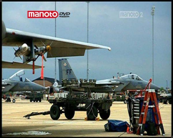 دانلود مستند از هواپیما تا نیروی هوایی از مجموعه هواپیمای جنگی
