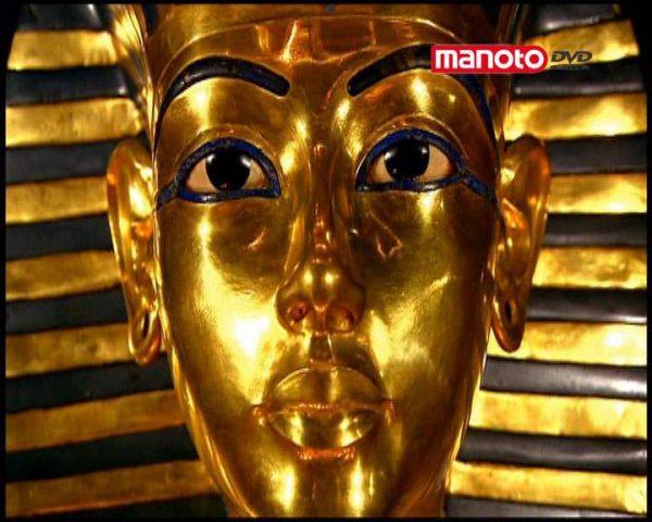 دانلود مستند تدفین توتن خامون از مجموعه مصریان باستان