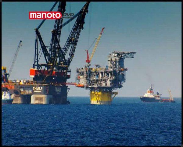 دانلود مستند سکوی نفتی از مجموعه بزرگ عظیم غول آسا