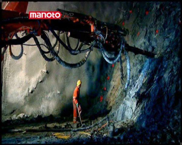 دانلود مستند تونل از مجموعه بزرگ عظیم غول آسا
