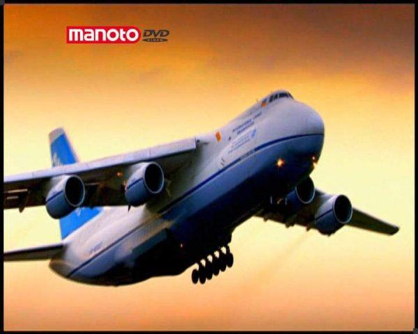دانلود مستند هواپیما از مجموعه بزرگ عظیم غول آسا