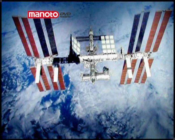 دانلود مستند ایستگاه فضایی از مجموعه بزرگ عظیم غول آسا