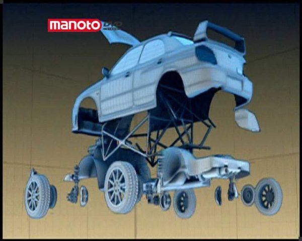 دانلود مستند ماشین ها چگونه کار  می کنند - 2 از مجموعه ماشین ها چگونه کار  می کنند ؟