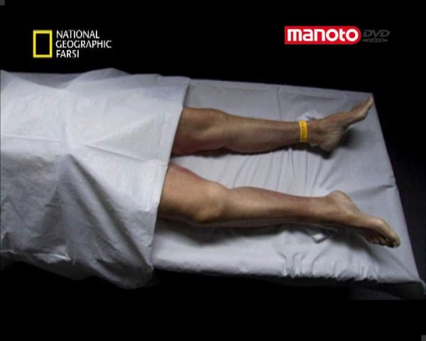 دانلود مستند تجارت اعضای بدن از مجموعه برنامه علمی