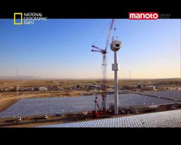 دانلود مستند دکل خورشیدی از مجموعه سخت ترین تعمیرات جهان