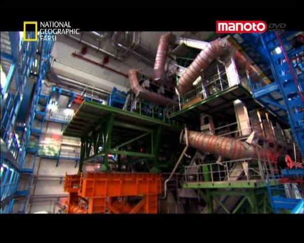 دانلود مستند تصادم دهنده اتم از مجموعه سخت ترین تعمیرات جهان