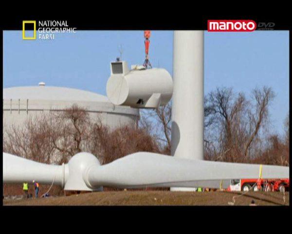 دانلود مستند توربین بادی از مجموعه سخت ترین تعمیرات جهان
