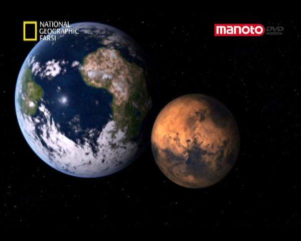 دانلود مستند مریخ از مجموعه راهنمای سفر به سیارات