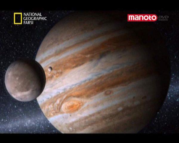 دانلود مستند مشتری از مجموعه راهنمای سفر به سیارات