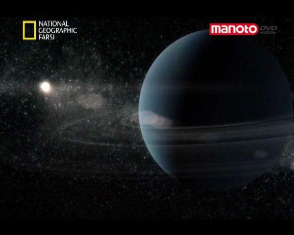 دانلود مستند نپتون و اورانوس از مجموعه راهنمای سفر به سیارات