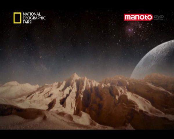 دانلود مستند پلوتون و فراتر از آن از مجموعه راهنمای سفر به سیارات