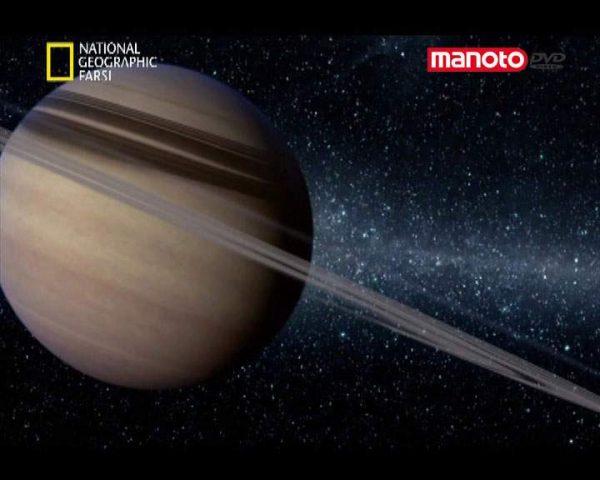 دانلود مستند زحل از مجموعه راهنمای سفر به سیارات