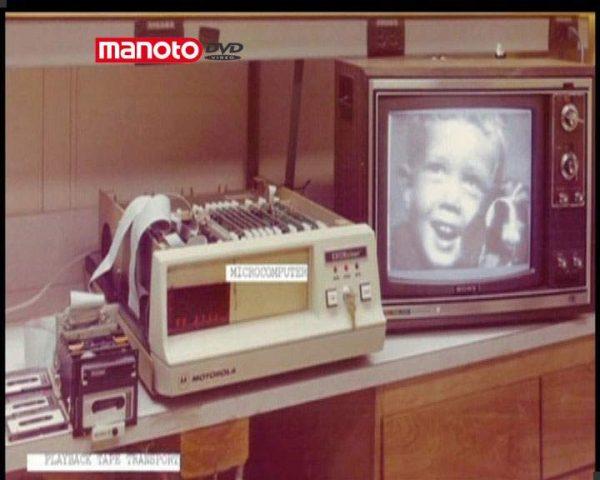دانلود مستند دهه ۱۹۷۰ از مجموعه از رویا تا اختراع