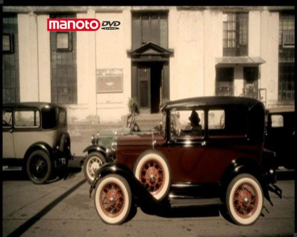 دانلود مستند دهه ۱۹۳۰ از مجموعه از رویا تا اختراع