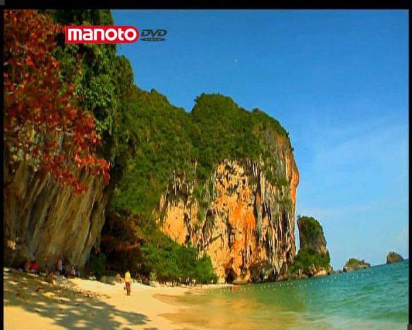 دانلود مستند کرابی - جنوب تایلند از مجموعه بهشت شرقی