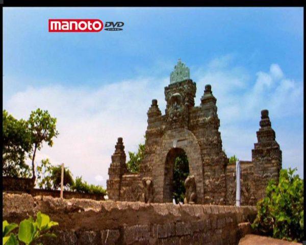 دانلود مستند بالی - 2 از مجموعه بهشت شرقی