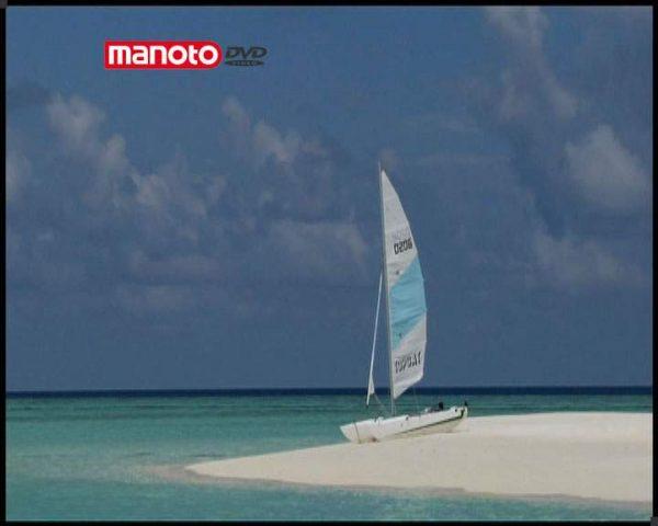 دانلود مستند مالدیو - 1 از مجموعه بهشت شرقی