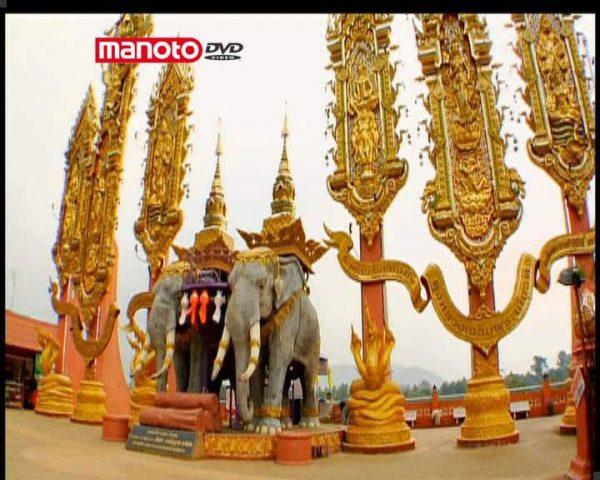 دانلود مستند مثلث طلایی تایلند از مجموعه بهشت شرقی
