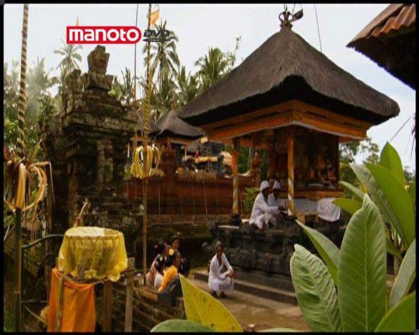 دانلود مستند باشگاه آلیلا - بالی از مجموعه بهشت شرقی