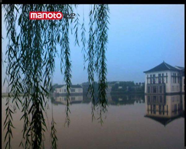 دانلود مستند چین 1 از مجموعه بهشت شرقی