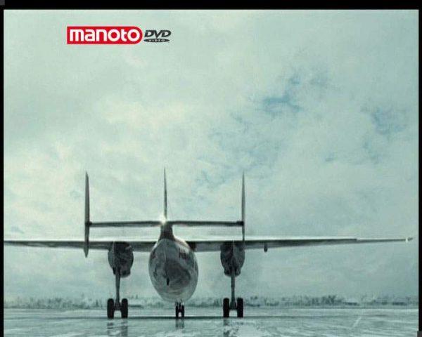 دانلود مستند پرواز 990 مصر از مجموعه پیام اضطراری