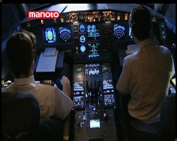 دانلود مستند چه کسی هواپیما را هدایت میکند از مجموعه پیام اضطراری