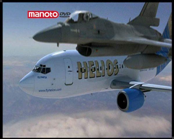 دانلود مستند هواپیمای ارواح از مجموعه پیام اضطراری