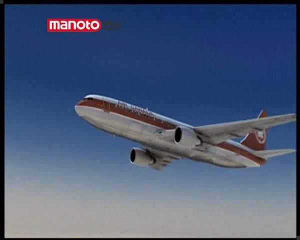 دانلود مستند هواپیمای بدون موتور از مجموعه پیام اضطراری