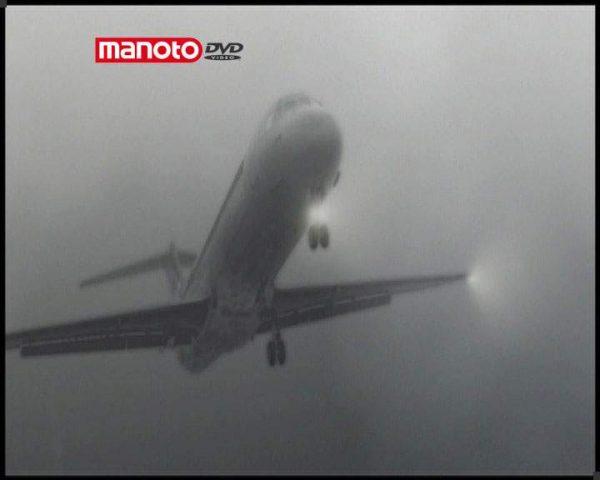 دانلود مستند هواپیمای ناپیدا از مجموعه پیام اضطراری