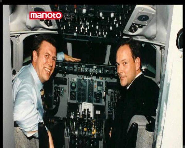 دانلود مستند خیانت به خلبان از مجموعه پیام اضطراری