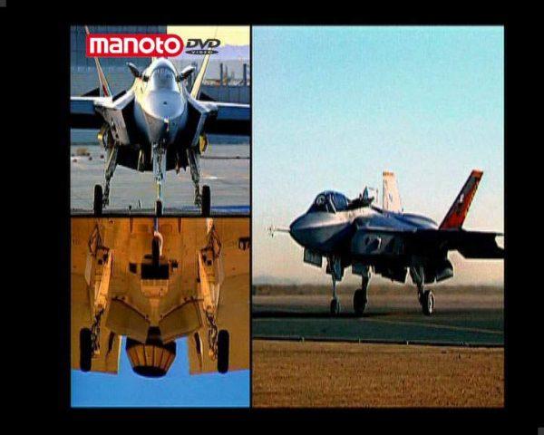 دانلود مستند موشک دریایی از مجموعه تجهیزات جنگی