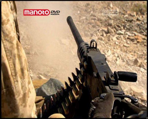 دانلود مستند مسلسل از مجموعه تجهیزات جنگی