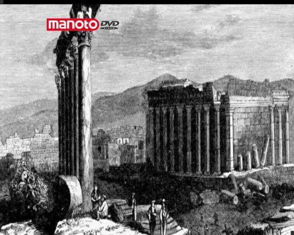 دانلود مستند ظهور روم از مجموعه دنیای مردگان