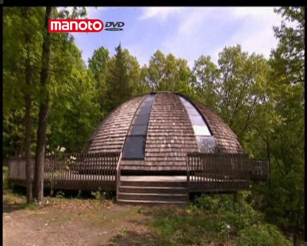 دانلود مستند خانه گنبد شکل از مجموعه خانه و محیط زیست