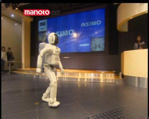 دانلود مستند ربات هوشمند از مجموعه از تخیل تا علم