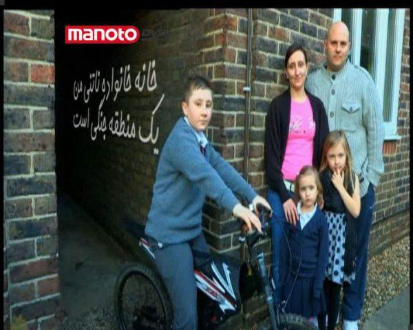 دانلود مستند جو فراست راهنمای خانواده 2 – 4 از مجموعه جو فراست راهنمای خانواده