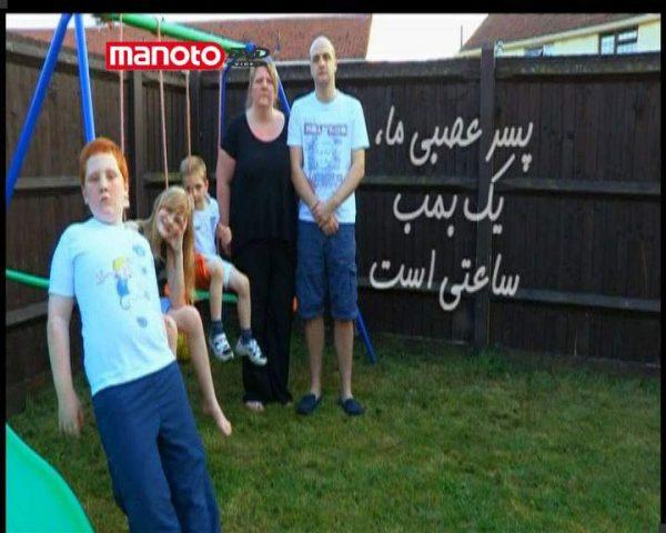 دانلود مستند جو فراست راهنمای خانواده 2 – 5 از مجموعه جو فراست راهنمای خانواده