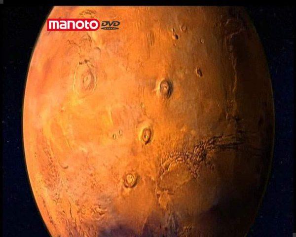 دانلود مستند مریخ از مجموعه دانستنی های جهان