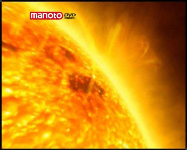 دانلود مستند نیروهای خورشیدی از مجموعه دانستنی های جهان