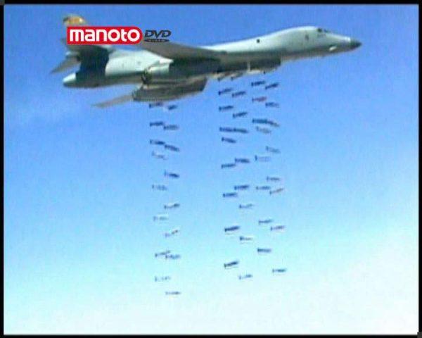 دانلود مستند بمب افکن ها از مجموعه دانش جنگ افزارها