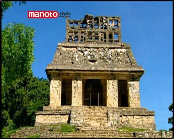 دانلود مستند کلان شهر یاما - پلانکه از مجموعه تمدن های گمشده
