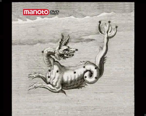 دانلود مستند هیولاهای دریا از مجموعه جستجوی هیولا