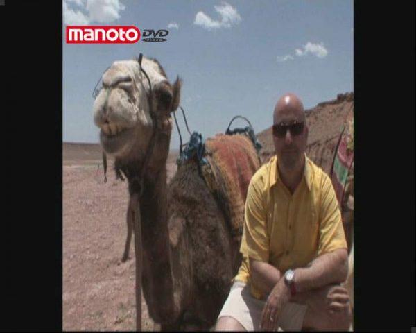 دانلود مستند مراکش از مجموعه خوارکی های عجیب و غریب