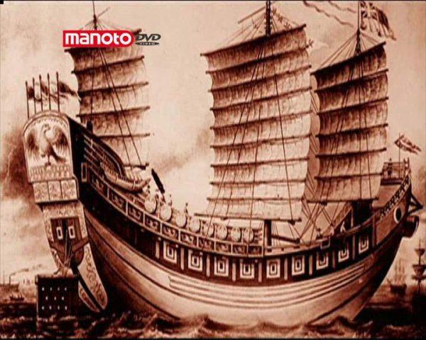 دانلود مستند چین باستان - استادان بادها و امواج از مجموعه تاریخچه