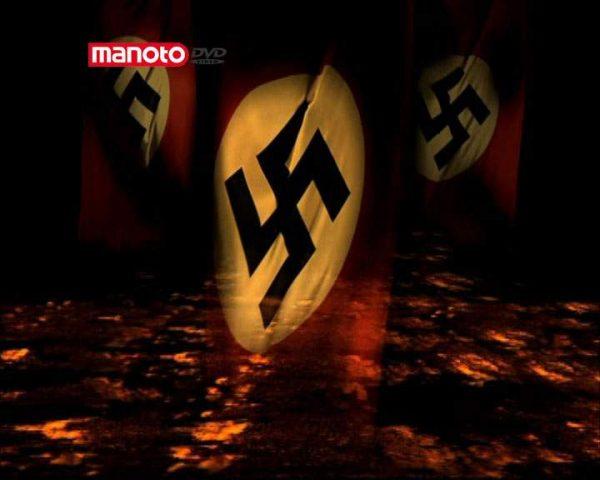 دانلود مستند طلسم هیتلر - 3 از مجموعه طلسم هیتلر