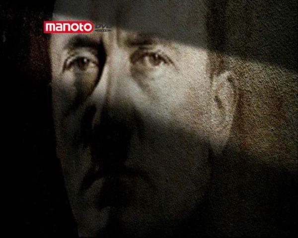 دانلود مستند طلسم هیتلر - 2 از مجموعه طلسم هیتلر