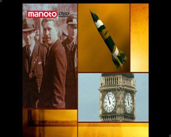 دانلود مستند سلاح خاموش و مرگبار هیتلر از مجموعه انسان زمان و ماشین